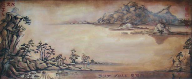Paisaje Japonés by Tachi - © www.tachipintor.com