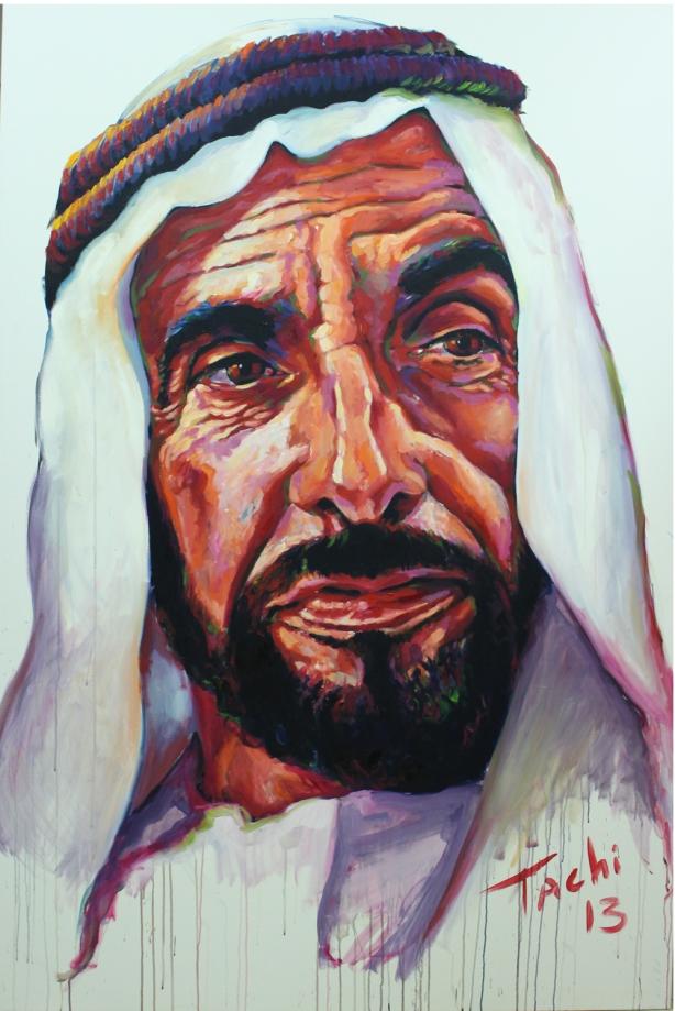 Zayed baja definición